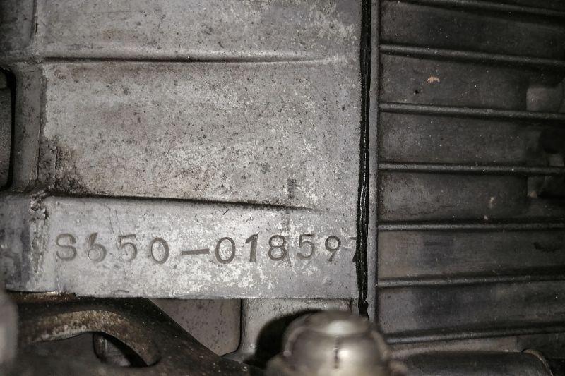 1971 Yamaha 650 XSI 79735
